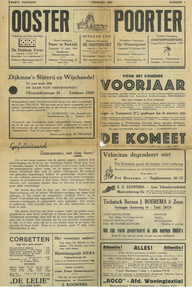 februari 1951